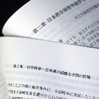 20100131-286602-1-N.jpg