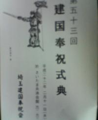 201002121933000_convert_20100212193713.jpg