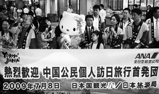 日本開放中國個人旅遊簽證後的首批自助遊遊客抵達成田機