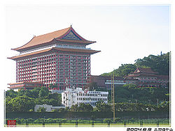 250px-Liyu_2004c_The_Grand_Hotel_Taipei.jpg