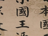 nihonshi14-9.jpg
