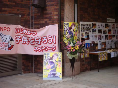 091021 浜松入口