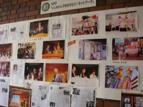 091021 浜松展示2