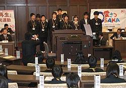 091101 大阪日日新聞