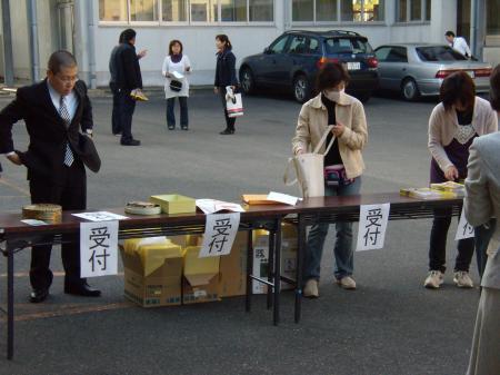 091107 熊本PTA受付