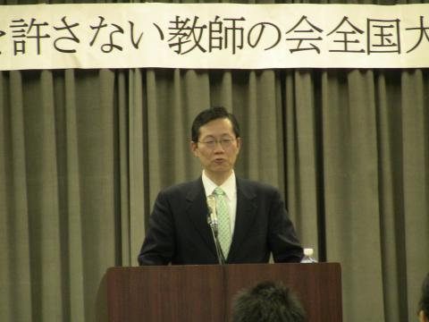 100126 教師の会井澤講演