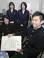 100205 読売新聞