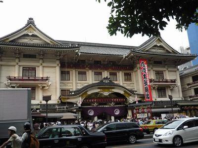 さようなら歌舞伎座