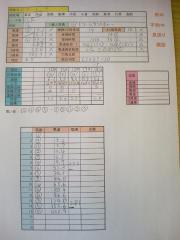 TS3E0156.jpg
