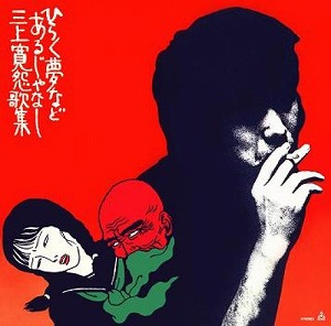 KAN-MIKAMI-hiraku1.jpg