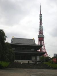 Tokyo-Tower71.jpg
