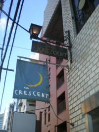 aoyama-cafe-crescent2.jpg