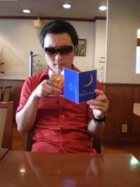 aoyama-cafe-crescent5.jpg