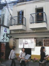 aoyama-street4.jpg