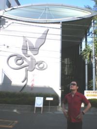 aoyama-taro-okamoto-memorial-museum1.jpg