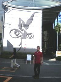 aoyama-taro-okamoto-memorial-museum2.jpg