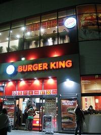 asagaya-burgerking14.jpg