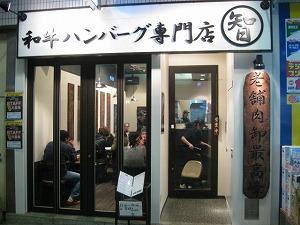 asagaya-hamburg-tomo1.jpg