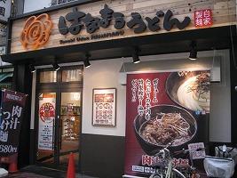 asagaya-hanamaru34.jpg