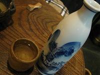 asagaya-kanzakeya5.jpg