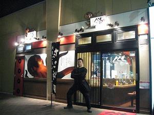 asagaya-kukuru5.jpg