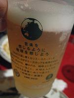 asagaya-loft6.jpg