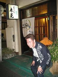 asagaya-mimizuku50.jpg