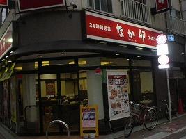asagaya-nakau17.jpg