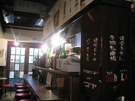 asagaya-ohsuya2.jpg