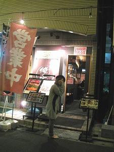 asagaya-orenchi38.jpg