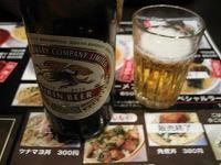 asagaya-orenchi46.jpg