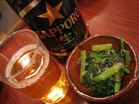asagaya-sakagurakomachu3.jpg