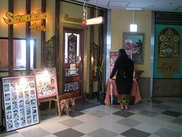 asagaya-sawadee45.jpg