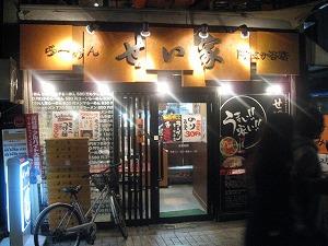 asagaya-seiya48.jpg