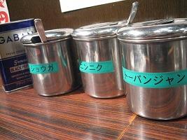 asagaya-seiya55.jpg