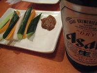 asagaya-shinobibuta109.jpg