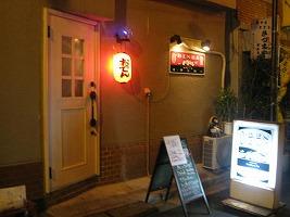 asagaya-street240.jpg
