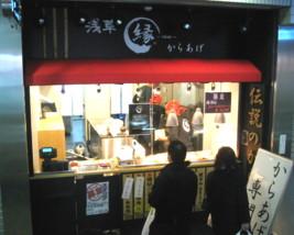 asagaya-yukari1.jpg