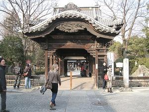 ashikaga-bannaji1.jpg