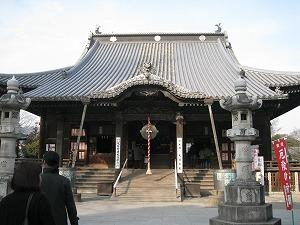ashikaga-bannaji2.jpg