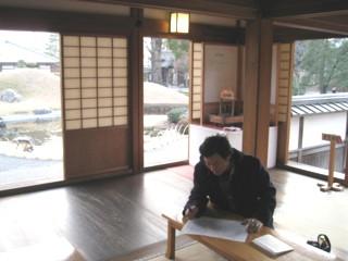 ashikaga-gakko11.jpg