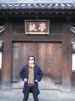 ashikaga-gakko15.jpg