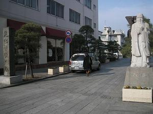 ashikaga-gakko2.jpg