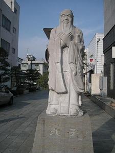 ashikaga-gakko4.jpg