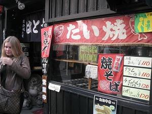 ashikaga-hatoya2.jpg