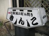 ashikaga-street10.jpg