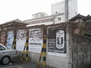 ashikaga-street11.jpg