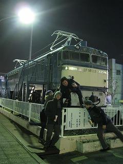 ashikaga-street22.jpg