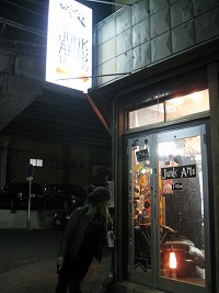 ashikaga-street30.jpg