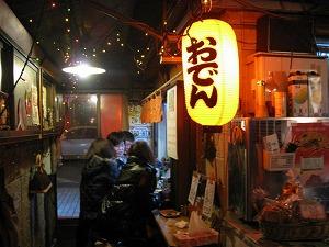 ashikaga-yakitorikun3.jpg